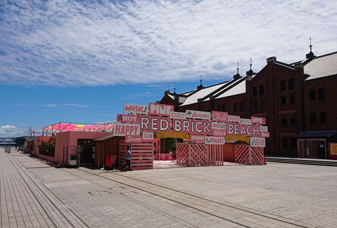 横浜赤レンガ倉庫のイベント広場