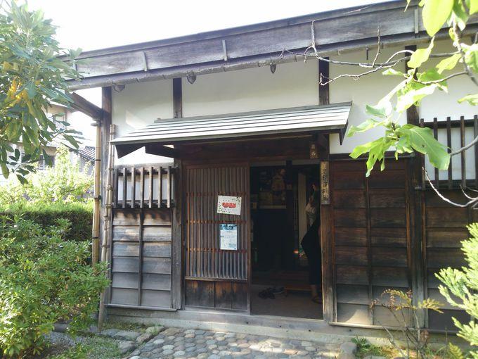 長町武家屋敷跡の「足軽資料館」