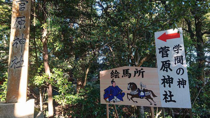 金沢近郊の羽咋市「気多大社(けたたいしゃ)」