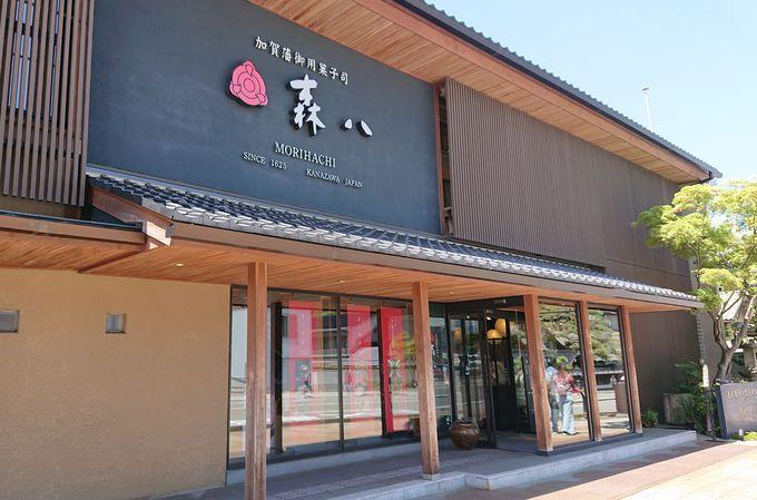 金沢では老舗中の老舗店!