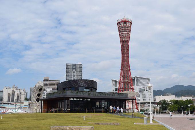 西日本最大級のスタバ&フォトスポットも!メリケンパークを散策