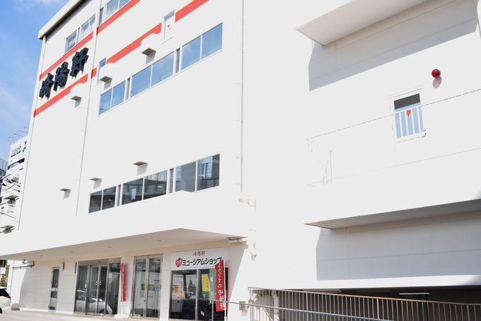 横浜名物・崎陽軒のシウマイ。工場見学はオリエンテーションからスタート