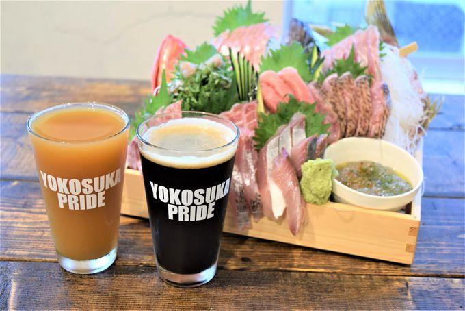4.横須賀ビール