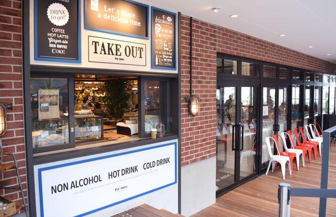 海沿いのオープンモール「MARINE & WALK YOKOHAMA」。人気店「Pie Holic」