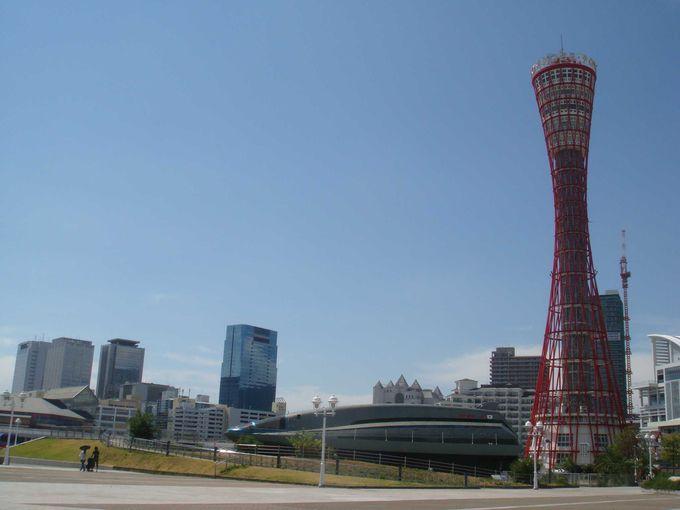 神戸ポートタワーはベイエリアのランドマーク