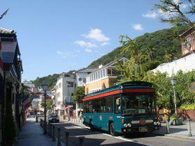 神戸観光の足に最適!レトロかわいい観光バス、シティループ