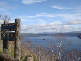 摩周湖・阿寒湖・釧路湿原・硫黄山。アクセスしにくい道東の名所を巡る!観光バス「ピリカ号」のススメ。