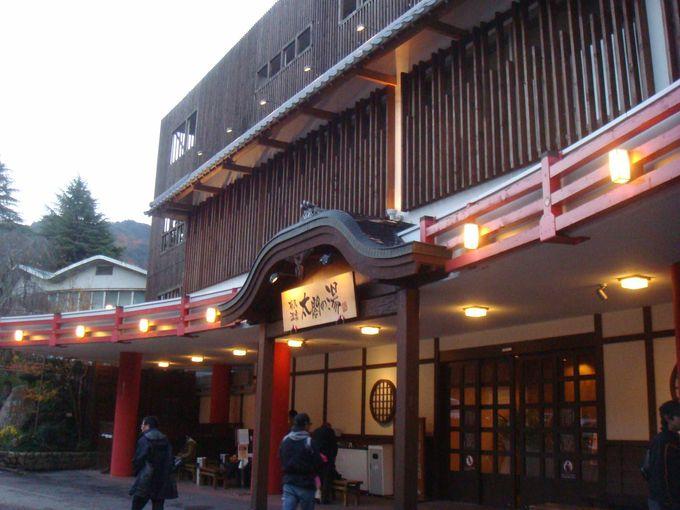 5.有馬温泉太閤の湯