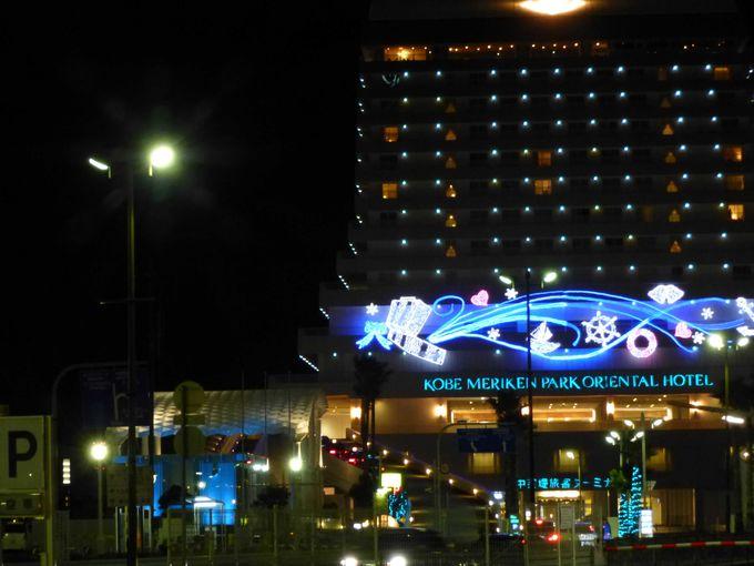 メリケンパークオリエンタルホテルのクリスマス