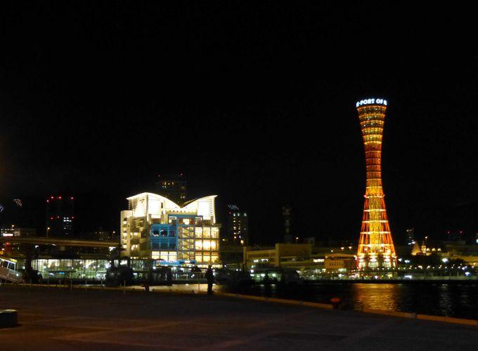ベイエリアの名所、ポートタワーとノートルダム神戸