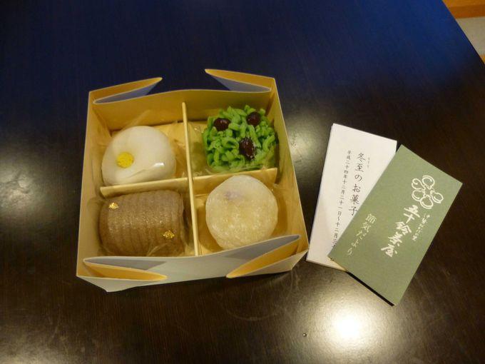五十鈴茶屋で、季節のお菓子に目移り