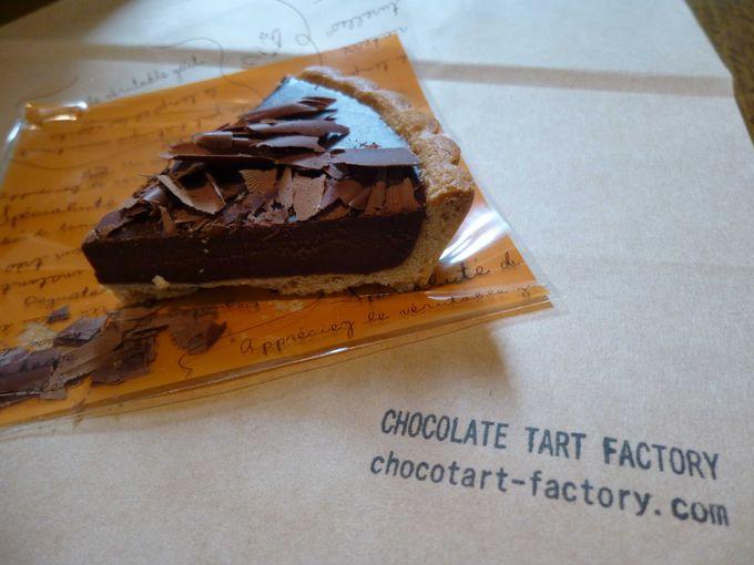 まずは、とろける生チョコタルト。