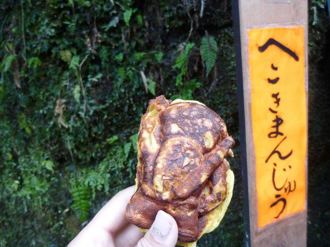 ハイキング後のオススメグルメ、名張市名物「へこきまんじゅう」「牛汁」