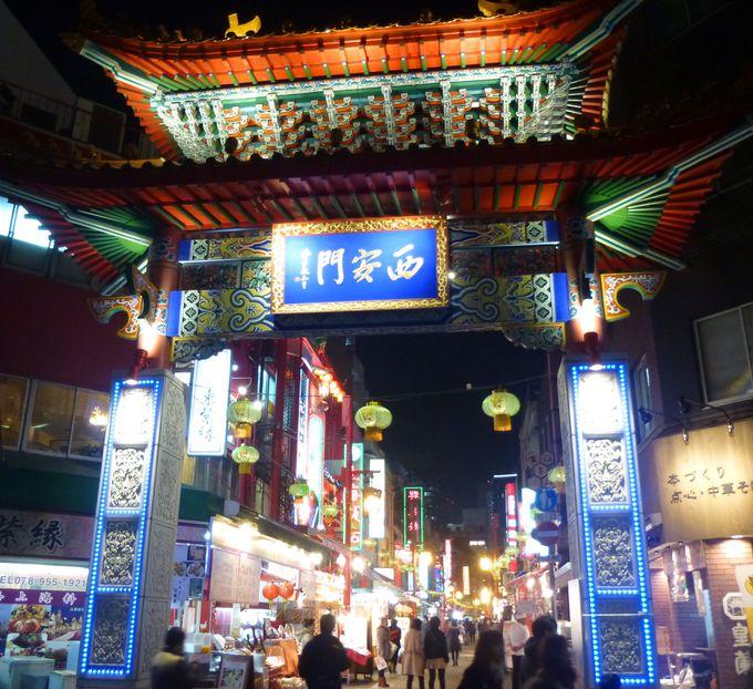 中華街「南京町」で、エネルギッシュな喧噪に元気をもらう。