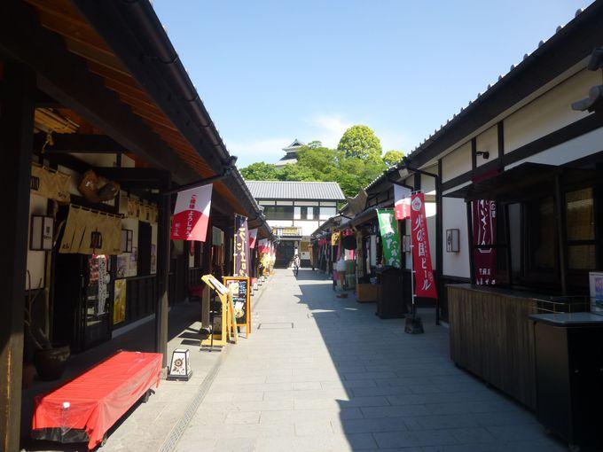 城下町の街並みを模した「桜の馬場 城彩苑 桜の小路」