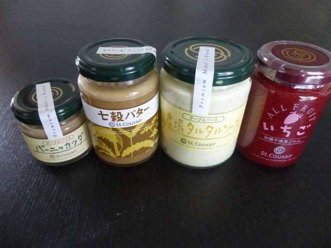 バラエティ豊かでどれも美味しい!「サンクゼール」のオールフルーツジャム、テーブルソース。