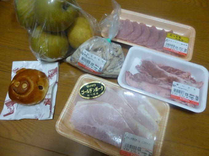 食事のあとは、品揃え豊富なミートショップでお買い物。