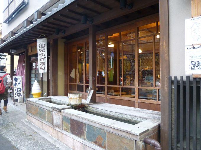 「香茶房おきなや」の和スイーツは、店頭の足湯につかりながら