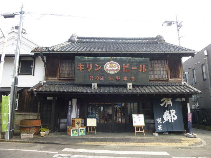 「矢野園」「有鄰館」にて、桐生の歴史ある建物を見学。