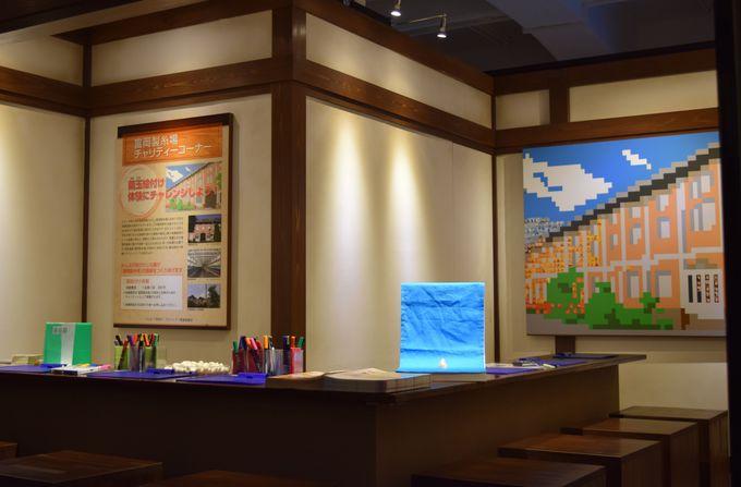 世界遺産・富岡製糸場チャリティーコーナーも
