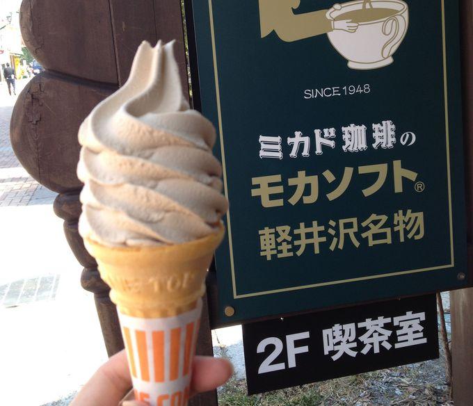 2.旧軽井沢銀座