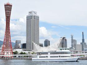 神戸街めぐり1dayクーポンで行きたい観光スポット10選