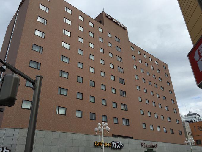 2014年リニューアルオープン!リッチモンドホテル松本
