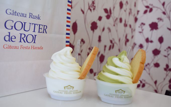 「ららん藤岡店」人気のカフェメニュー!「ソフトクリーム・デ・ロワ」