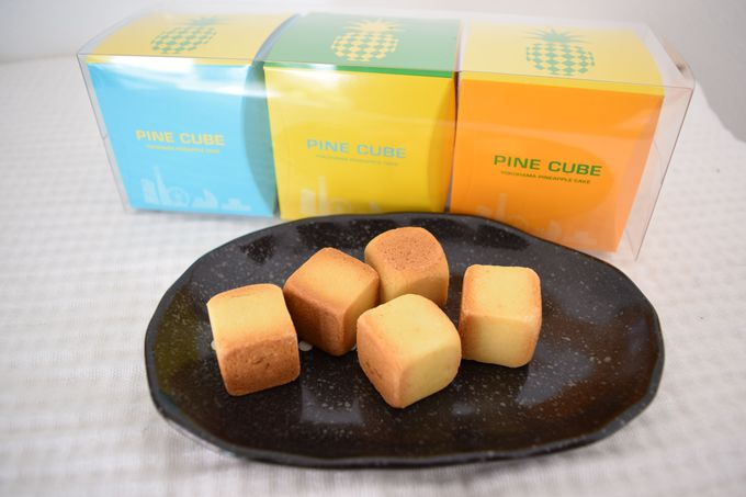 一口サイズのパイナップルケーキ「PINE CUBE(パインキューブ)」