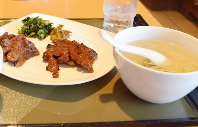 朝8時から食べられる「牛たん定食」