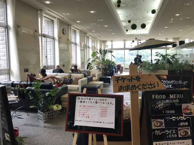 「レイクサイドカフェ」の「宮ヶ瀬ダム放流カレー」