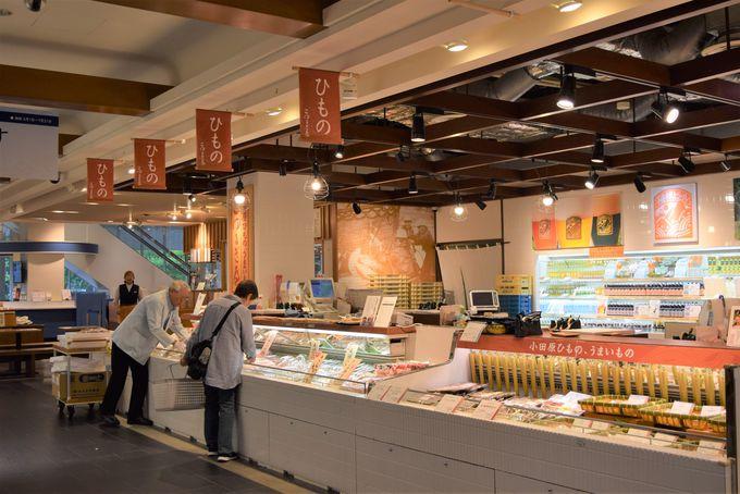 小田原・箱根観光で寄りたい「鈴廣かまぼこの里」