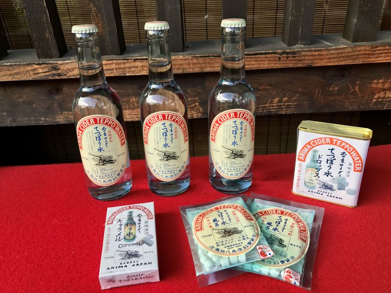 有馬温泉のお土産は「吉高屋」で!定番から新商品までオススメを総まとめ!