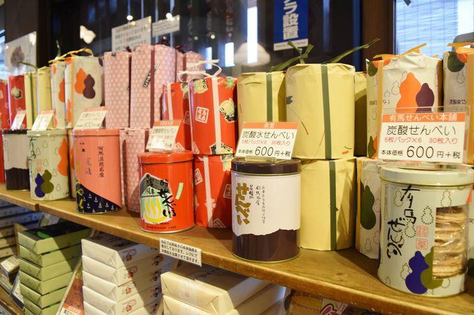 炭酸せんべいや金泉焼…定番&新名物どちらのお菓子も揃う