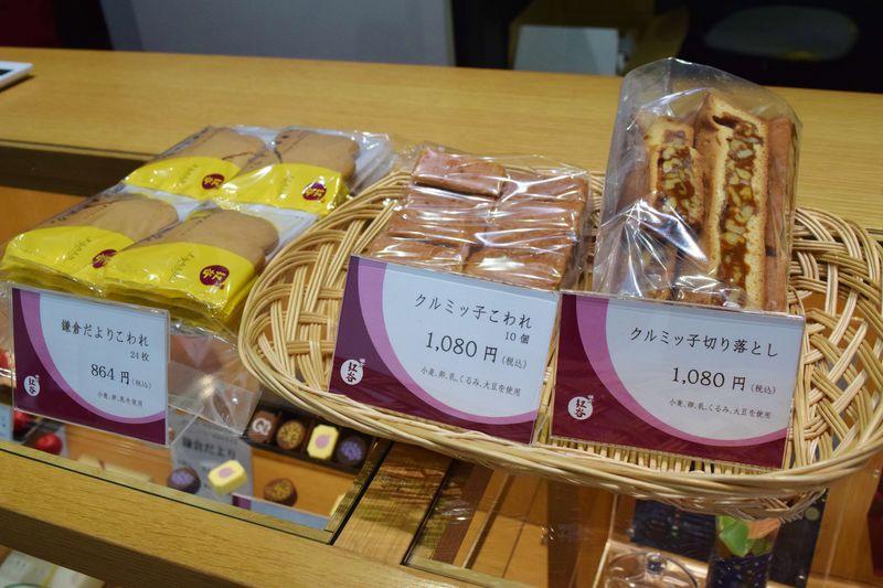 工場見学&直売アウトレットがお得!「クルミッ子」の鎌倉紅谷・幸浦工場