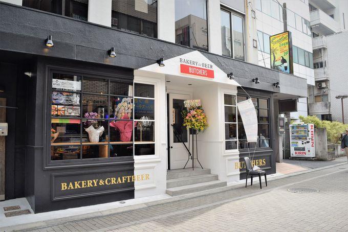本厚木駅チカにオープン!「Bakery&Beer Butchers」