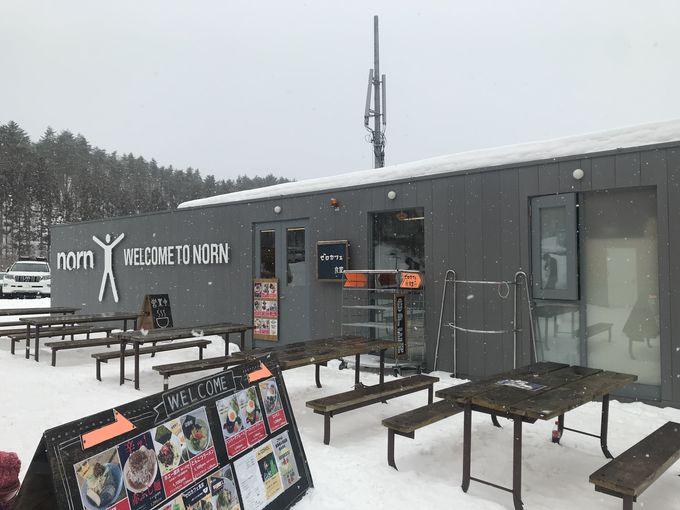 ノルン水上スキー場のグルメ&レストラン
