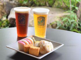 途中下車でちょい飲み推奨!鈴廣かまぼこの里「箱根ビール」