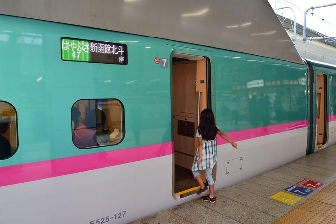 東北新幹線で盛岡へ!まずはみそたんぽづくり体験へ