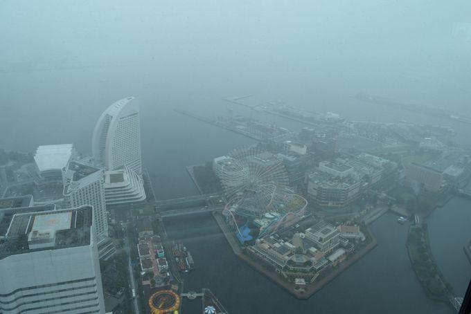 悪天候こそお得!横浜ランドマークタワー「雨の日(視界ゼロ)キャンペーン」