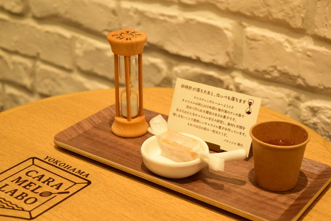 オシャレで可愛いカフェやショップが目白押し!