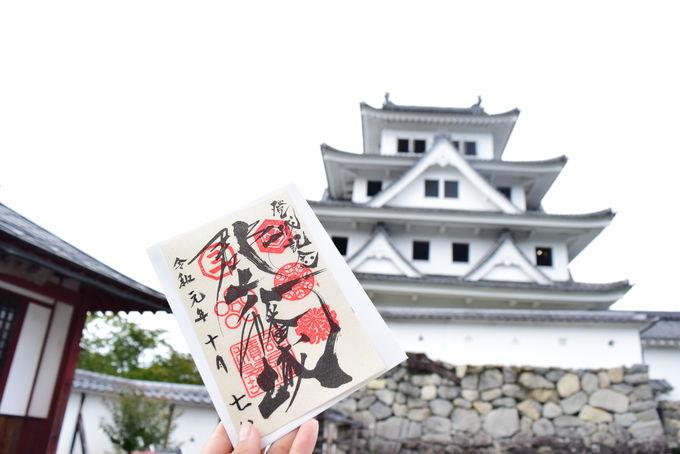 美濃和紙を使用した城御朱印(来城記念証)