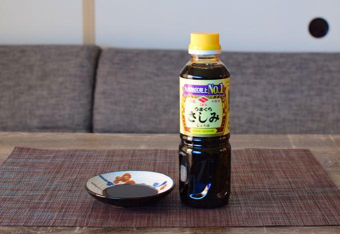 あわせて試してみて!九州の甘い醤油