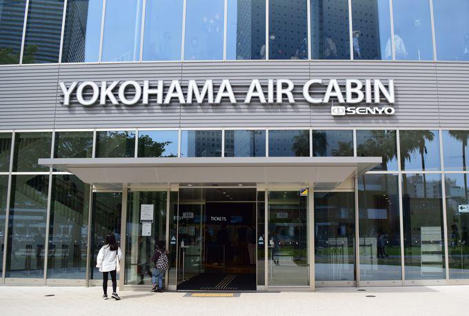 桜木町駅前と横浜ワールドポーターズ前をつなぐ