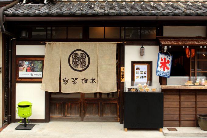 城下町のメインストリートにある古民家カフェ