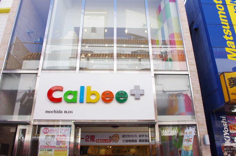 大人も子供もお菓子く遊ぼう!Calbee+(カルビープラス)原宿店
