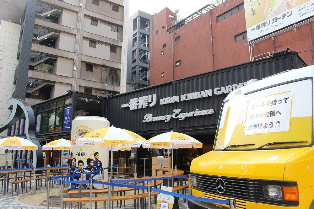 キリン一番搾りの期間限定ビアガーデンは、今だけ特別仕様なので東京に来たら是非とも訪れてほしい場所