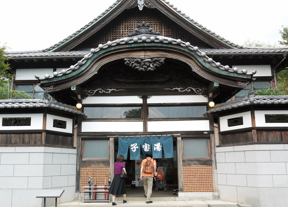 江戸東京たてもの園とジブリは実は風呂友だった?