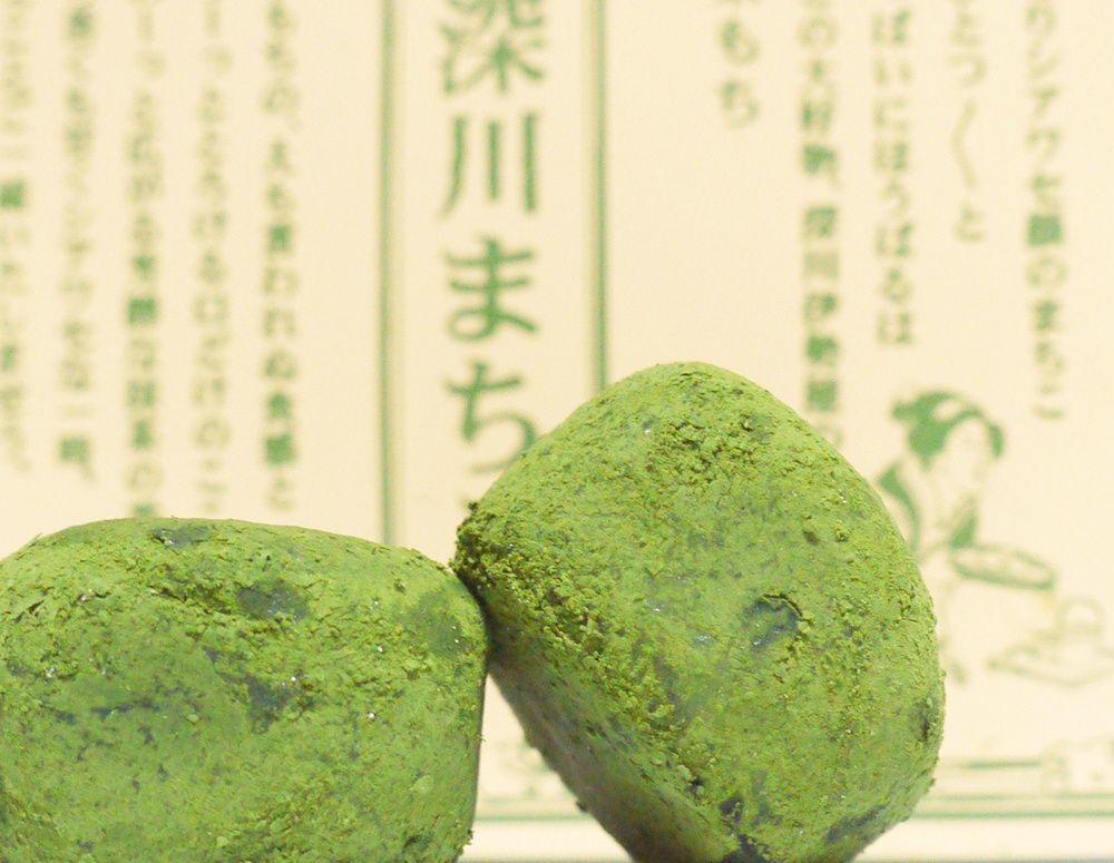 トロ〜リ甘く、モチ〜と美味しい!深川まちこちよこをお土産に♪