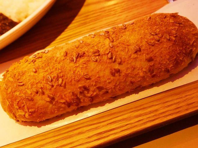黒カレーパン300円